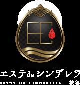 エステdeシンデレラ渋谷